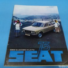 Coches: REVISTA SEAT NUM. 105 AÑO 1975. PÓSTER CENTRAL GAMA SEAT. Lote 194373158