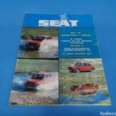Coches: REVISTA SEAT NUM. 116 AÑO 1976. Lote 194379706