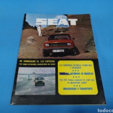 Coches: REVISTA SEAT NUM. 130 AÑO 1978. PÓSTER CENTRAL GAMA SEAT. Lote 194386376