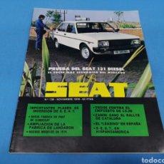 Coches: REVISTA SEAT NUM. 138 AÑO 1978. Lote 194389698