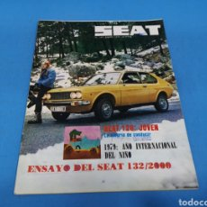 Coches: REVISTA SEAT NUM. 140 AÑO 1979. PÁGINAS CENTRALES SEAT 128. Lote 194390515