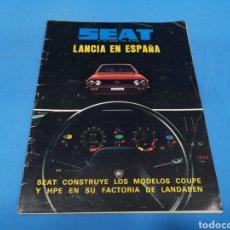 Coches: REVISTA SEAT NUM. 142 AÑO 1979. PÁGINAS CENTRALES LANCIA. Lote 194391466