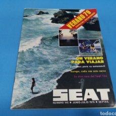 Coches: REVISTA SEAT NUM. 145 AÑO 1979. Lote 194392481