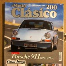Coches: MOTOR CLÁSICO N° 200 (SEPTIEMBRE 2004). DOSSIER PORSCHE 911 (1963-1983), PONTIAC STREAMLINE. Lote 194638252