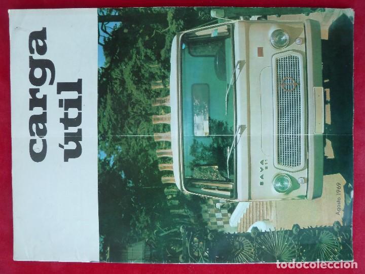 ANTIGUA REVISTA-CARGA UTIL·AGOSTO 1969-EDITADA POR S.A.V.A. (Coches y Motocicletas Antiguas y Clásicas - Revistas de Coches)