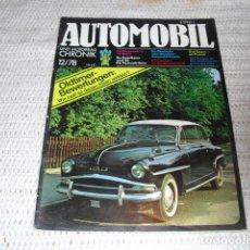 Coches: AUTOMOBIL UND MOTORRAD CHRONIK 12/78. Lote 194954336