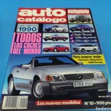 Coches: REVISTA AUTO CATÁLOGO, AUTOPISTA. GUÍA COMPLETA 1990. TODOS LOS COCHES DEL MUNDO. Lote 195262970