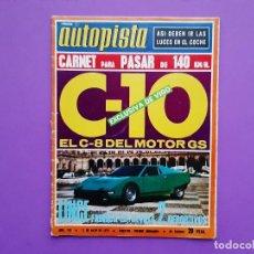 Coches: AUTOPISTA Nº 744 AÑO 1973 BMW 520-I GRAN PREMIO DE AUSTRIA SE COMPLICA PARA ANGEL NIETO . Lote 195320621