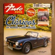 Coches: AUTO FOTO N° 187 (2012). CLÁSICOS, HISTÓRICOS, DEPORTIVOS, MOTOS CLÁSICAS,.... Lote 195344017