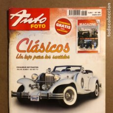 Coches: AUTO FOTO N° 185 (2012). CLÁSICOS, HISTÓRICOS, DEPORTIVOS, MOTOS CLÁSICAS,.... Lote 195344041