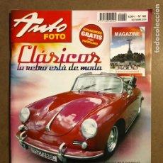Coches: AUTO FOTO N° 182 (2011). CLÁSICOS, HISTÓRICOS, DEPORTIVOS, MOTOS CLÁSICAS,.... Lote 195344080