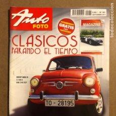 Coches: AUTO FOTO N° 181 (2011). CLÁSICOS, HISTÓRICOS, DEPORTIVOS, MOTOS CLÁSICAS,.... Lote 195344190