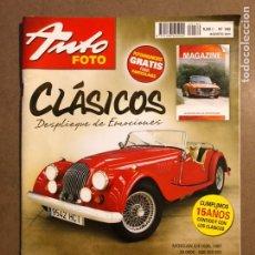 Coches: AUTO FOTO N° 180 (2011). CLÁSICOS, HISTÓRICOS, DEPORTIVOS, MOTOS CLÁSICAS,.... Lote 195344212