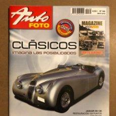 Coches: AUTO FOTO N° 165 (2010). CLÁSICOS, HISTÓRICOS, DEPORTIVOS, MOTOS CLÁSICAS,.... Lote 195344280