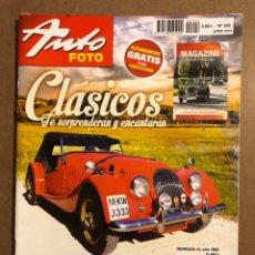 Coches: AUTO FOTO N° 202 (2013). CLÁSICOS, HISTÓRICOS, DEPORTIVOS, MOTOS CLÁSICAS,.... Lote 195344600