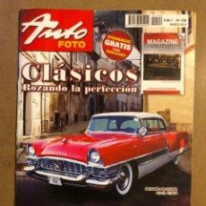 Coches: AUTO FOTO N° 199 (2013). CLÁSICOS, HISTÓRICOS, DEPORTIVOS, MOTOS CLÁSICAS,.... Lote 195344620