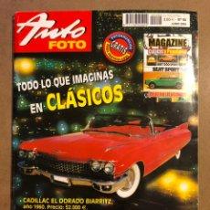 Coches: AUTO FOTO N° 94 (2004). CLÁSICOS, HISTÓRICOS, DEPORTIVOS, MOTOS CLÁSICAS,.... Lote 195344670