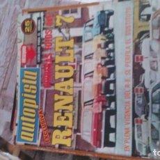 Coches: REVISTA AUTOPISTA N 790 MARZO 1974. Lote 195471425