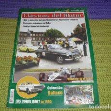 Coches: CLÁSICOS DEL MOTOR Nº 14 SEPTIEMBRE DEL 2001 -. Lote 195500326