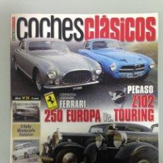 Coches: COCHES CLÁSICOS 25, PEGASO Z102 TOURING,FERRARI 250 EUROPA,HISPANO SUIZA J12,ROLLS PHANTON III, 600. Lote 195545985