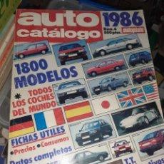 Coches: REVISTA DEL AUTOMOVIL AUTOPISTA.AUTO CATÁLOGO DE 1986.. Lote 200291155