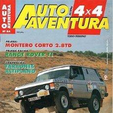 Coches: AUTO AVENTURA 4X4 Nº 84 MITSUBISHI MONTERO RANGE ROVER T1 SUZUKI VITARA 16V CORTO / TOYOTA RAV. Lote 203408607