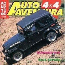 Coches: AUTO AVENTURA 4X4 Nº 69 RANGE ROVER MERCEDES 500 GE DISCOVERY TDI MEGA CLUB KORANDO. Lote 203408617