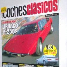 Coches: REVISTA COCHES CLASICOS Nº41 AÑO IV (2008) LAMBOR URRACO P250,FORD CAPRI,FERRARI 512,MINIS ESPAÑOLES. Lote 206246406