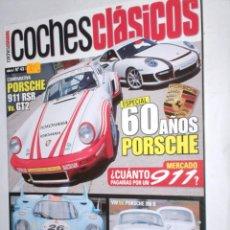 Coches: REVISTA COCHES CLASICOS Nº43 AÑO IV (2008) 60 AÑOS PORSCHE,911RSR-GT2,917,356 B,MERCADO 911. Lote 206247357
