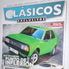 Coches: REVISTA CLASICOS EXCLUSIVOS Nº41 2009 SEAT BOCANEGRA,PANTER,MERCEDES 190SL,JAGUAR C-TYPE,SAAB 92,ISO. Lote 208388855