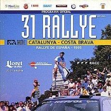 Carros: RALLYE CATALUNYA 1995 PROGRAMA OFICIAL. Lote 209049177