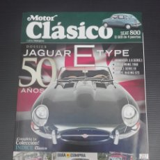 Coches: REVISTA MOTOR CLASICO 283 - JAGUAR E TYPE- FORD SIERRA COSWORTH - SEAT 800. Lote 209793373