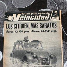 Coches: REVISTA GRAFICA DEL MOTOR VELOCIDAD NUM 212 DE 1965. Lote 211771970
