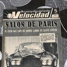 Coches: REVISTA GRAFICA DEL MOTOR VELOCIDAD NUM 214 DE 1965. Lote 211772146