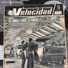 Coches: REVISTA GRAFICA DEL MOTOR VELOCIDAD NUM 221 DE 1965. Lote 211772267