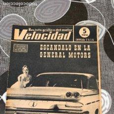 Coches: REVISTA GRAFICA DEL MOTOR VELOCIDAD NUM 238 DE 1966. Lote 211775951