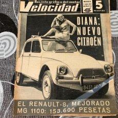 Coches: REVISTA GRAFICA DEL MOTOR VELOCIDAD NUM 312 DE 1967. Lote 211789606