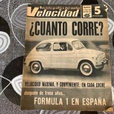 Coches: REVISTA GRAFICA DEL MOTOR VELOCIDAD NUM 322 DE 1967. Lote 211789767