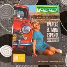 Coches: REVISTA GRAFICA DEL MOTOR VELOCIDAD NUM 370 DE 1968. Lote 211789987
