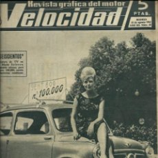Carros: VELOCIDAD Nº 60 - 15 AGOSTO 1962 - CIEN MIL SEISCIENTOS, AUTOMOVILES DE IMPORTACION, BARREIROS. Lote 212305977