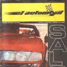 Coches: EL AUTOMOVIL.SALON. Nº 12 DE 1971. A-MOT-341. Lote 213652512