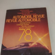 Coches: REVUE AUTOMOBILE 1978. Lote 213888608