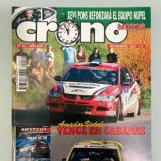 Coches: CRONO MOTOR 231,POSTER, REVERTER,RALLY OURENSE BAIXA LIMIA,HISTORIA DE LOS SEAT-3, RALLY CATALUÑA,. Lote 214374921