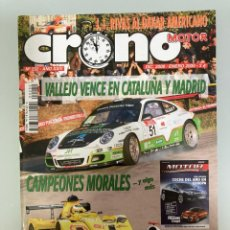 Coches: CRONO MOTOR 232,POSTER, REVERTER,RALLY COSTA BRAVA, SHALYMAR,PRAVIA, COSTA BRAVA HISTORICO, SEAT 4. Lote 214400767