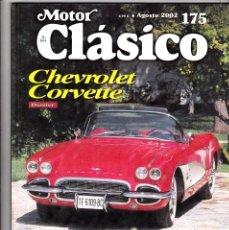 Coches: MOTOR CLASICO Nº 175 CHEVROLET CORVETTE. Lote 214771475