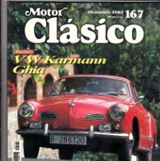 Coches: MOTOR CLASICO Nº 167 VW KARMANN GHIA. Lote 214771767