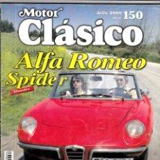 Coches: MOTOR CLASICO Nº 150 ALFA ROMEO SPIDER. Lote 214868876