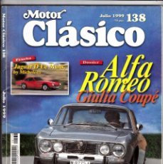 Coches: MOTOR CLASICO Nº 138 ALFA ROMEO GIULIA COUPÉ. Lote 214869946
