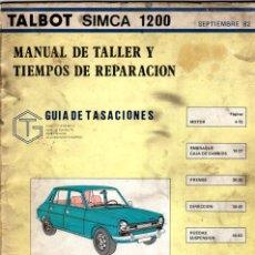 Coches: MANUAL DE TALLER Y TIEMPOS DE REPARACIÓN *** SIMCA 1200 **** SEPTIEMBRE 1982. Lote 220856951