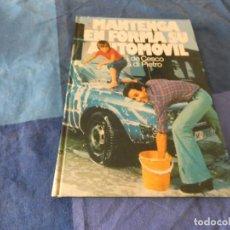 Coches: LIBRO CIRCULO DE LECTORES, LLENO DE COCHES ITALIANOS MANTENGA EN FORMA SU AUTOMOVIL 1977. Lote 221343418
